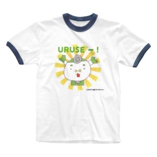 ゆるドクターネギー【URUSE-!】 Ringer T-shirts