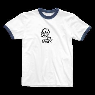 E-G3のE-G3-T Ringer T-shirts