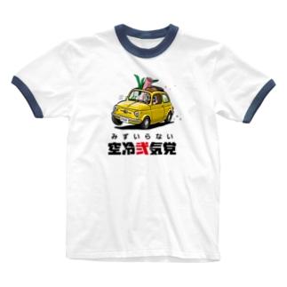 空冷弐気党_働くチンク号 Ringer T-shirts