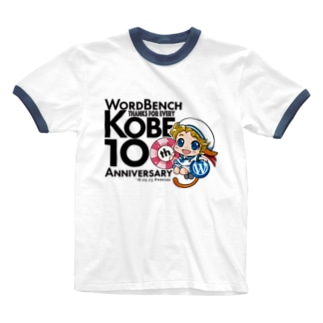 WBKOBE 100th PT03 Ringer T-shirts