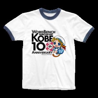 WordBench Kobe 100thの WBKOBE 100th PT03 Ringer T-shirts