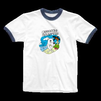835EMIKOの海でピクニックしちゃう Ringer T-shirts