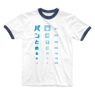 パンの袋とめるやつ 視力検査 Ringer T-shirts