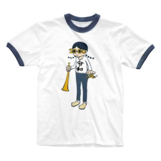 流行の最先端 Ringer T-shirts