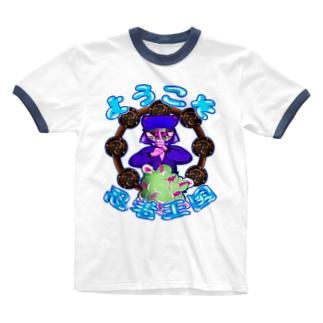 2019.6月NEW「ようこそ忍者王国へ」 Ringer T-shirts