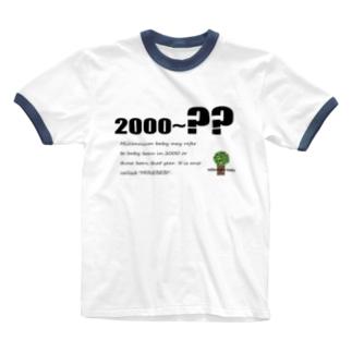 Millennium babyのMillennium baby Ringer T-shirts