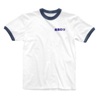 合法ロリ Ringer T-shirts