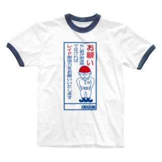レイドバトルTシャツ Ringer T-shirts