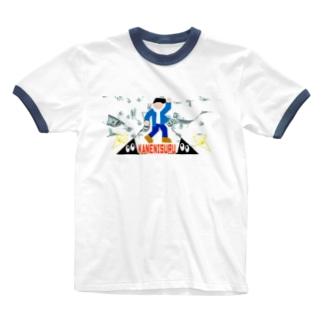 朗報の連鎖 Ringer T-shirts