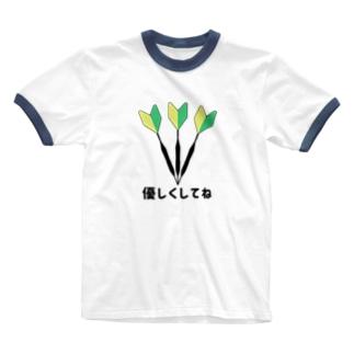 初心者フライトなダーツプレイヤーさん Ringer T-shirts