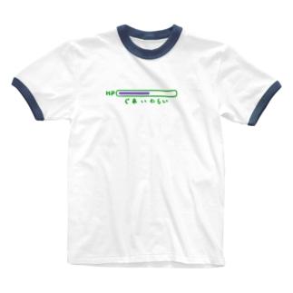 ぐあいわるい Ringer T-shirts