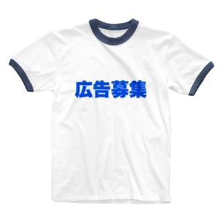 『広告募集』 求む!俺のスポンサー!! Ringer T-shirts