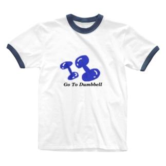 Go to dumbbell Ringer T-shirts