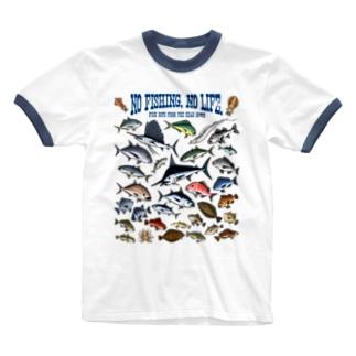 Saltwater fish_3C Ringer T-Shirt