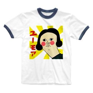 ユーモア Ringer T-shirts