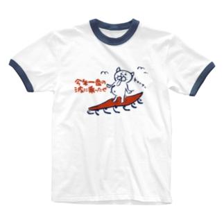 ノリノリサーファー ゲヒカワちゃん Ringer T-shirts
