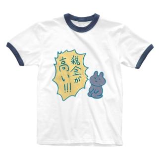 税金が高い Ringer T-shirts