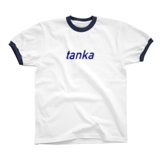 tanka(文字) リンガーTシャツ
