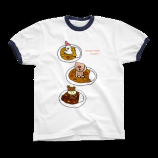 はだかんぼうのコブタたちのカレーライス chicken,beef,or pork? リンガーTシャツ