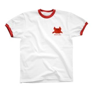 タカアシガニ リンガーTシャツ