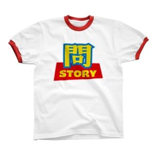 問ストーリー リンガーTシャツ