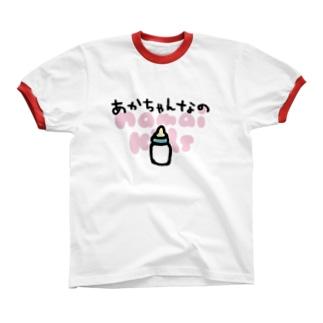 あかちゃんのやつ リンガーTシャツ