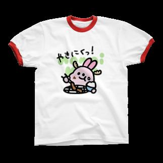なまいキッズのやきにくっ! リンガーTシャツ
