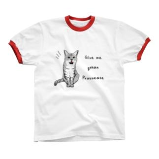 ごはんちょーだい リンガーTシャツ