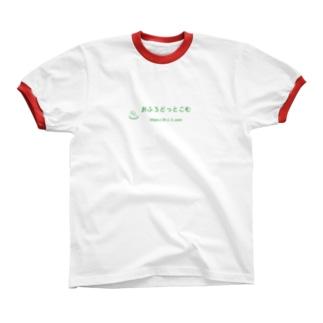 おふろどっとこむ ロゴ リンガーTシャツ