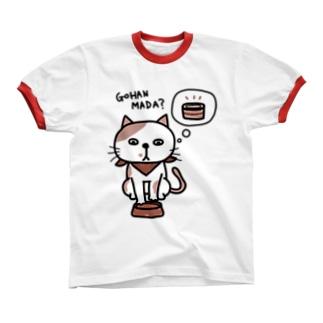 ご飯まだ? リンガーTシャツ