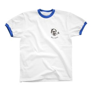 おにぃちゃんオベベ Ringer T-shirts