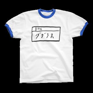 明季 aki_ishibashiの体操着 リンガーTシャツ