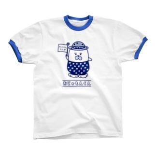 おじゃもんくん リンガーTシャツ