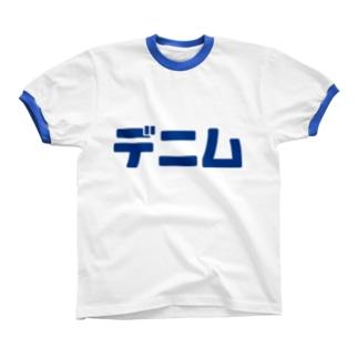 デニムブルー リンガーTシャツ