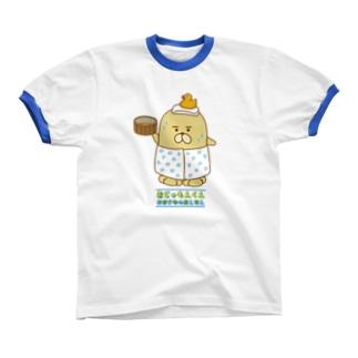 大隅の温泉おじゃもんくん リンガーTシャツ