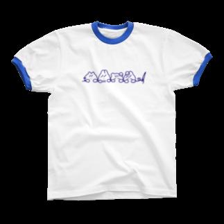 このこそのこあのこのひょっこりのんびり Ringer T-shirts
