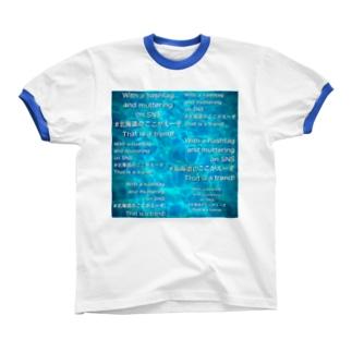 北海道ここがえーぞ Ringer T-shirts