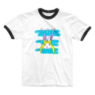 うさぎだよ。 Ringer T-shirts