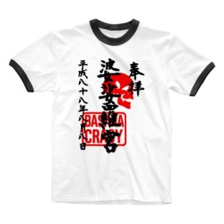 <BASARACRACY>婆娑羅宮御朱印柄(平成ver.) Ringer T-shirts