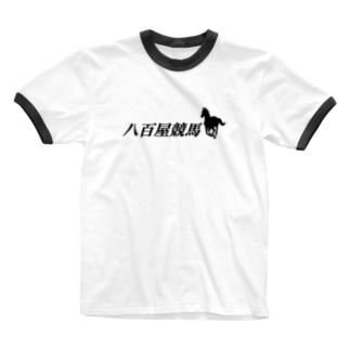 八百屋競馬 Ringer T-shirts