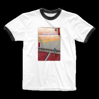 有明ガタァ商会の名所佐賀百景「東よか干潟」 Ringer T-shirts