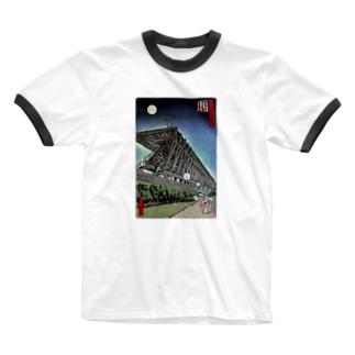 名所佐賀百景「ベストアメニティスタジアム」 Ringer T-shirts