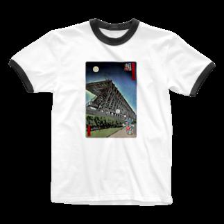 有明ガタァ商会の名所佐賀百景「ベストアメニティスタジアム」 Ringer T-shirts