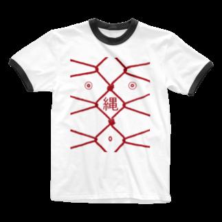 縄のジャモーヌの緊縛くん Ringer T-shirts
