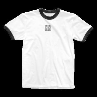 ダブルハピネスのダブルハピネス Ringer T-shirts