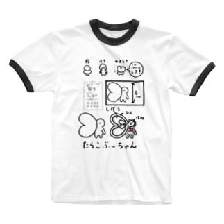 たらこぶっちゃん Ringer T-shirts