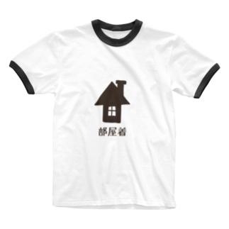 部屋着(漢字・B) Ringer T-shirts