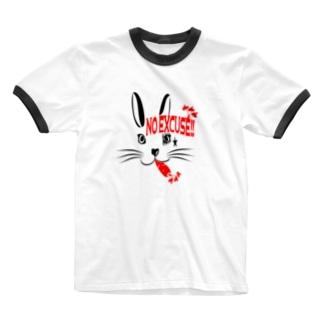 うさぎ no excuse Ringer T-shirts