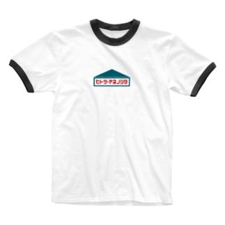 新婚シリーズ Ringer T-shirts