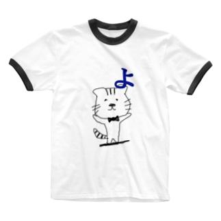 腰痛かなわんニャン! Ringer T-shirts